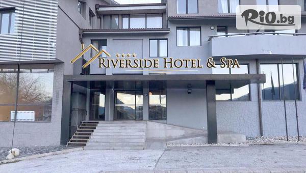 Хотел Ривърсайд 4* - thumb 2