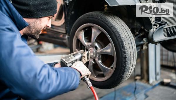 Смяна на 4 броя гуми