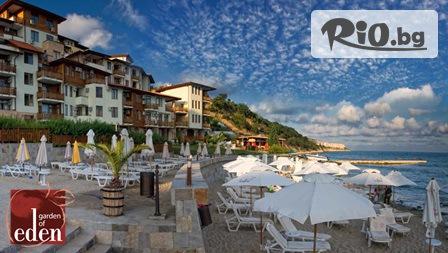 Апарт-хотел Райската градина 4 - thumb 5