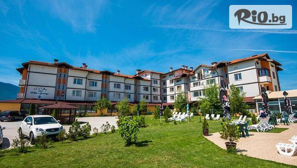 Хотел Вита Спрингс СПА, село Баня #1