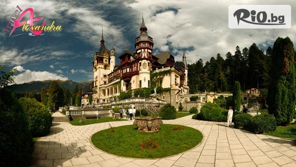 Екскурзия до Синая и Букурещ #1