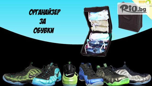 Калъф или Органайзер за обувки #1
