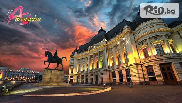 Букурещ и Синая #1