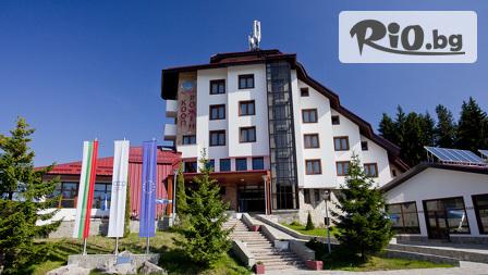 Хотел КООП Рожен 3* - thumb 2