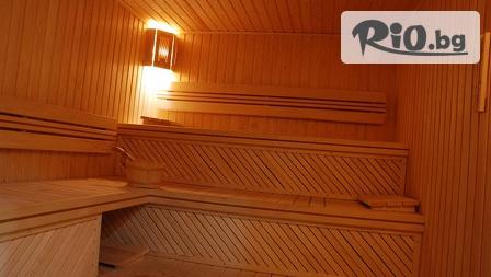 Хотел Адеона Ски и Спа 3* - thumb 2