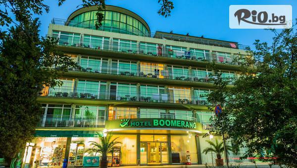 МПМ Хотел Бумеранг 3* #1
