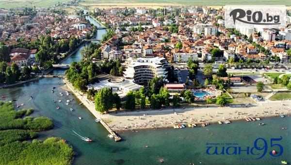 Охрид, Струга, Скопие, Матка #1