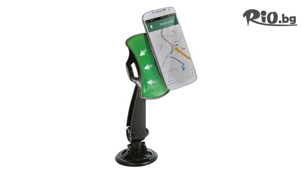 Стойка за GSM и GPS #1