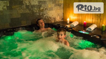 Пролетна почивка в Огняново! Нощувка, закуска и вечеря + СПА и 3 открити басейна с гореща минерална вода, от Спа хотел Бохема 3*