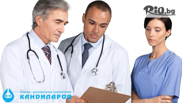 Изследване на щитовидната жлеза