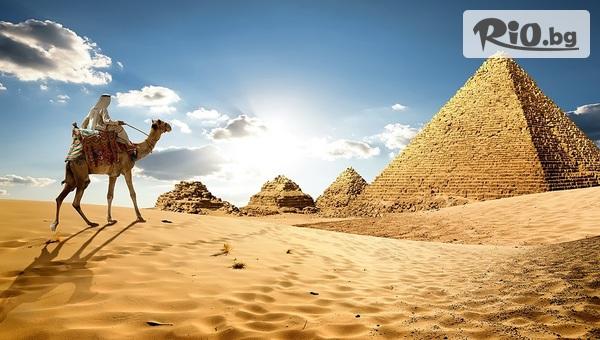 Самолетна екскурзия до Египет! 1 нощувка със закуска в Кайро и 6 нощувки на база All Inclusive в Хотел Long Beach Resort, Хургада, от Онекс Тур
