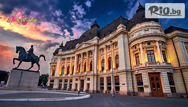 3-дневна екскурзия до Синая и Букурещ с автобусен транспорт от Казанлък, Габрово и Русе + възможност за посещение на Бран и Брашов, от Александра Травел
