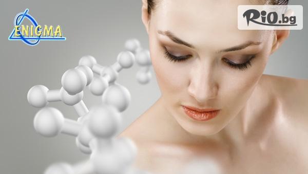 Кислороден пилинг + кислородна неинжективна мезотерапия с хиалуронова киселина на Laboratorios TEGOR с 52% отстъпка, от Центрове Енигма