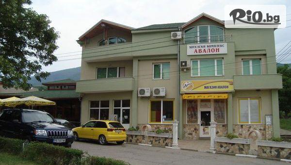 Хотел Авалон, Червен #1