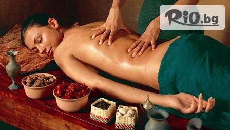 Релакс за духа и тялото! Балийски масаж със сандалово дърво и магнолия на цяло тяло, длани, ходила, лице /60 минути/, от Студио Giro