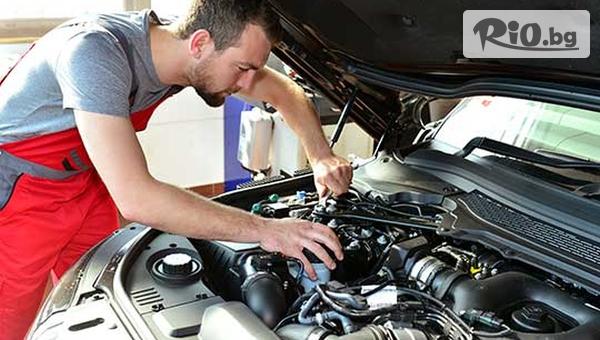 Грижа за колата! Смяна на масло и всички филтри + зануляване на инспекция, диагностика и безплатен преглед, от Автосервиз ВеникАуто