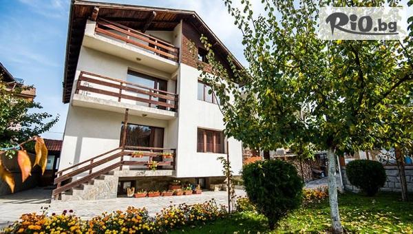 Къща за гости Виен - thumb 1