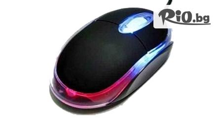 За компютъра! Компактна оптична мишка със светлинни ефекти, от Electronicom.bg