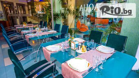 СПА почивка в Бургас! 1, 2 или 3 нощувки със закуски + СПА и вътрешен басейн, от Хотел Аква 4*