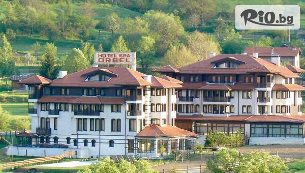 Хотел Орбел 4*, Добринищ #1