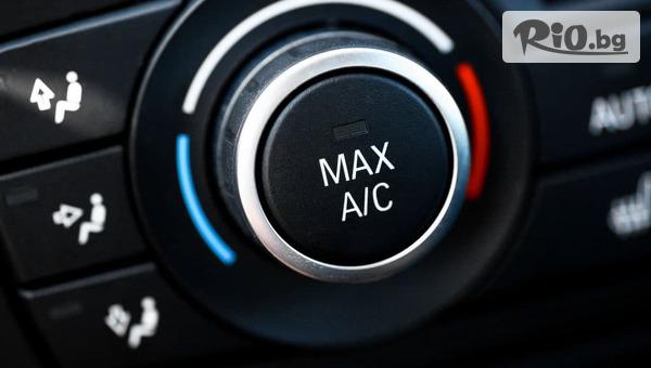 Диагностика и цялостна профилактика на климатик на автомобил, от Автосервиз VIK Auto 77
