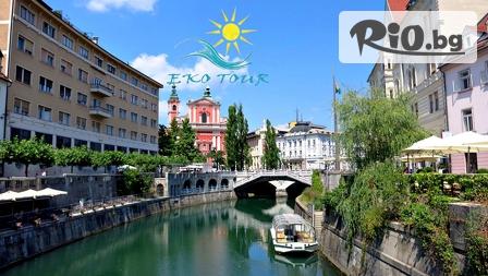 Автобусна екскурзия до приказна Италия - Верона, Любляна и Падуа + посещение на Гардаленд! 3 нощувки със закуски, транспорт и водач, от Еко Тур Къмпани