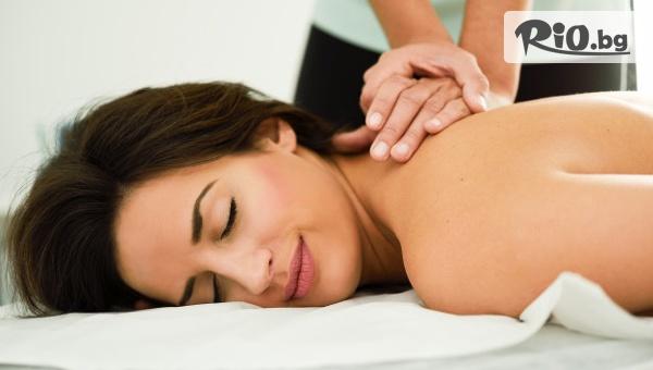Загряващ болкоуспокояващ масаж на гръб или цяло тяло + Масаж на глава, лице, ходила и длани с масло от арника или кокосово масло с 50% отстъпка, от Център за красота и здраве Beauty and Relax 2