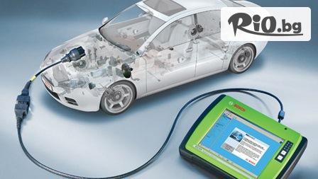 Компютърна диагностика, изчистване на грешки + БЕЗПЛАТЕН преглед на целия автомобил, от Автосервиз Нон Стоп, Павлово