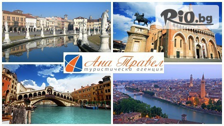 Туристическа агенция Ана Травел