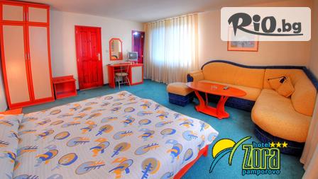 Хотел Зора 3* - thumb 3