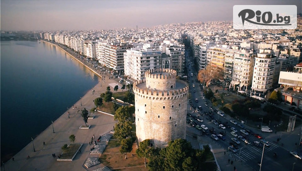 Екскурзия до Солун #1