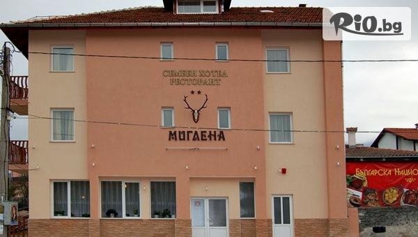 Семеен хотел Миглена - thumb 1