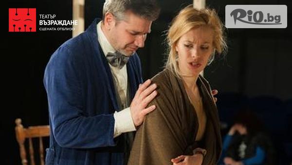 Гледайте номинирания спектакъл за 3 награди АСКЕЕР 2017г