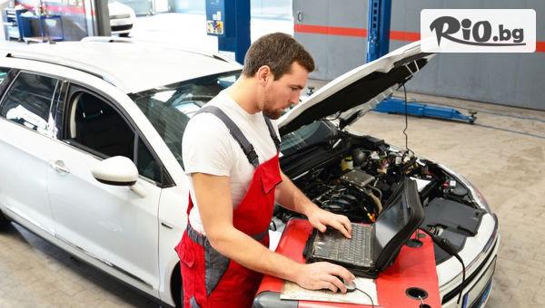 Компютърна диагностика и изчистване на грешки + пълен преглед на ходовата част на автомобил с 60% отстъпка, от Автосервиз VIK Auto 77