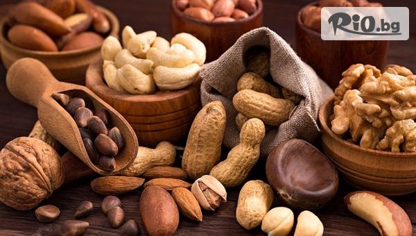 Сурови ядки и сушени плодове