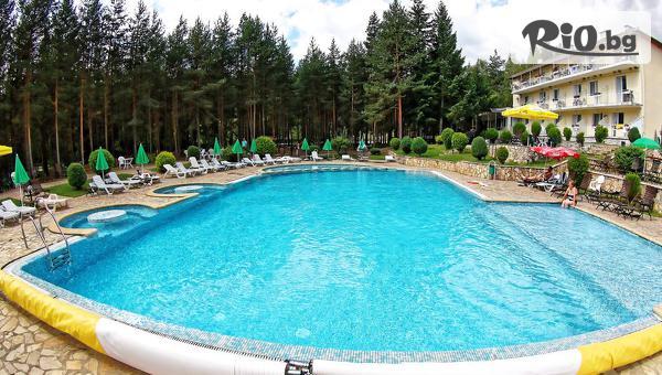 Хотел Зора, Велинград #1