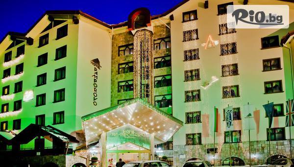 Хотел Пампорово 5* #1
