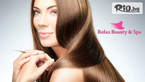 Витаминна терапия за коса