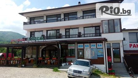 Хотел-ресторант Конака