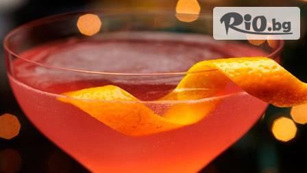 Наздраве в бар COSMOPOLITAN за 4,99 лв - 2 коктейла или голямо Johnnie + вода! Нека купонът продължи и след празниците!