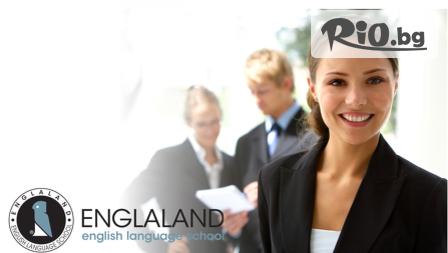 100 учебни часа по английски със система на Oxford за 124,90 лв. от