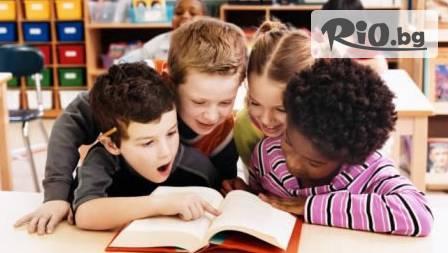Частни уроци за деца - испански или английски,11 часа за 99,99 лв. от Академия ИСПАНИКА!