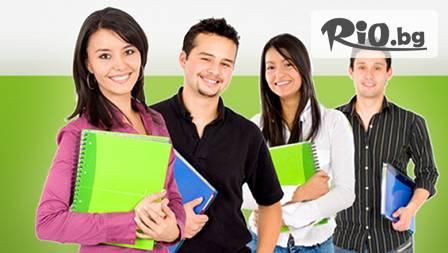 Частни уроци по математика и български за езиковите гимназии - 11 часа за 99,99 лева