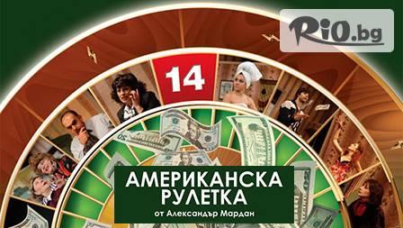 Руската комедия