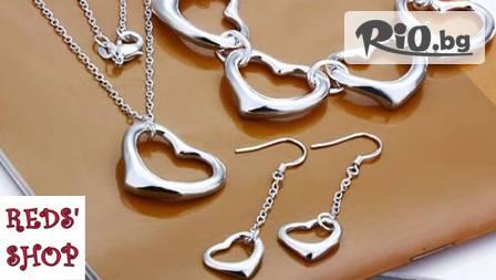 Романтичен подарък само за 3,49 лв.!Изискано сребърно бижу на страхотна цена от магазин REDS' SHOP!