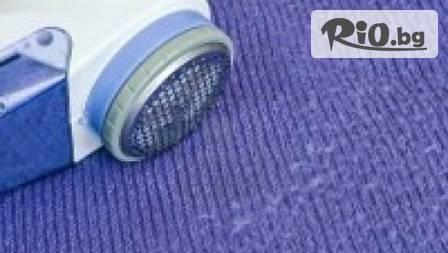 """Уред за пилинг и """"бръснене"""" на дрехи само за 10.50 лв. от"""