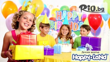 Детски център Happy land