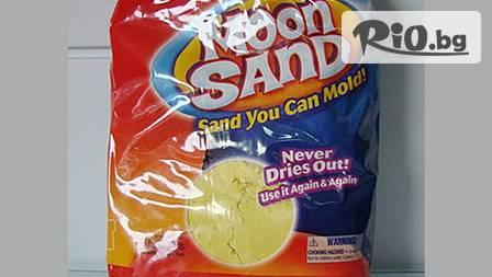Лунен пясък - Moon sand, за моделиране, който не изсъхва никога - 2,270 кг само за 19,99 лв. от