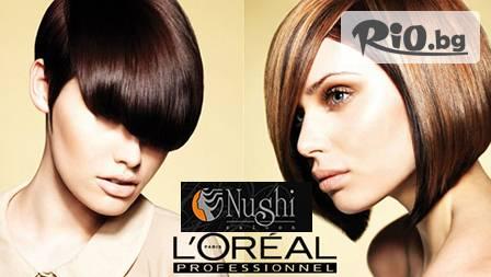 Разкош за косата! Възстановяваща терапия с L'Oreal Professionnel за 16,50 лв. в салон