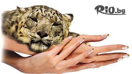 Класически маникюр + изпичане с UV топ лак за моментален ефект за 7.90 лв. от Alin Beauty